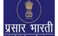 Prasar Bharati Notification 2020 – Openings For Various Executive Posts