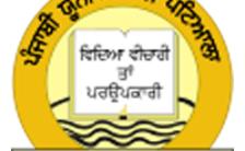 Punjabi University Notification 2020