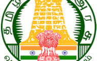 Revenue Department Sivaganga Notification 2020 – Opening for 60 Village Assistant Posts