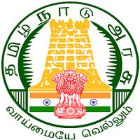 Sivaganga Revenue Department Notification 2020
