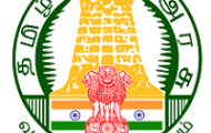 Tamilnadu Govt Notification 2020 – Openings For Various Ambulance Driver Posts