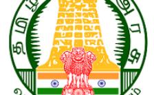 Tamilnadu Govt Notification 2020