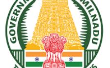 Thanjavur-District-Notification-2020