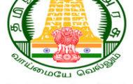Ariyalur District Notification 2020 – Openings For Various Social Worker Posts