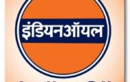Indian Oil Notification 2020 – Opening for 482 DEO, Apprentice Posts