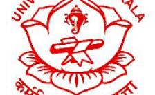 Kerala University Notification 2020