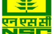 NSCL Notification 2020 – Opening for Various Executive Posts