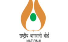 National Horticulture Board Notification 2020