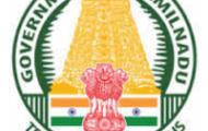 Tiruppur District Notification 2020