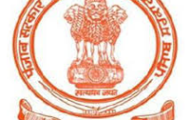 DGR Notification 2020 – Opening for 322 Assistant Manager, Technical Assistant Posts