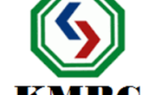 KMRCL Notification 2020