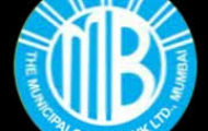 MCB Notification 2020 – Opening for Various Executive Assistant Posts