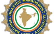 NCRMP Notification 2020 – Opening for 06 Executive Posts