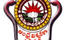 Andhra University Notification 2020