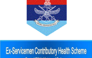 ECHS Notification 2021 – Openings For 07 Driver, Safaiwala Posts