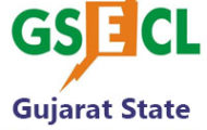 GSECL Notification 2021 – Opening for 78 Mechanic, Lab Tester Posts