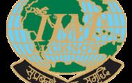 IIML Notification 2021 – Opening for Various Junior Engineer Posts