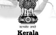 Kerala High Court Notification 2021 – Opening for 45 Sweeper Posts