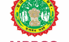 MPPSC Notification 2021