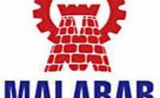 Malabar Cements Notification 2021