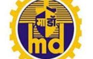 Mazagon Dock Notification 2020 – Opening for Graduate / Diploma Technician Posts