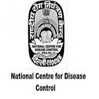 NCDC Notification 2020