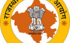 RPSC Notification 2021 – Opening for 859 Sub Inspector Posts
