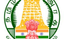 TNRD Tirupathur Notification 2021