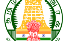 Trichy District Notification 2021