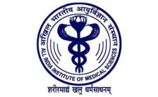 AIIMS Notification 2021 – Opening for Various JRF Posts