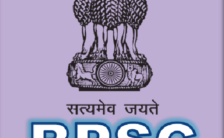 BPSC Notification 2021