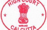 Calcutta High Court Notification 2021 – Opening for 159 DEO, System Analyst Posts
