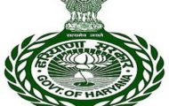 District & Sessions Judge Notification 2021 – Opening for 13 Peon Posts