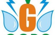 GGRC Notification 2021 – Opening for Various Junior Officer Posts