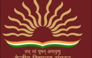 Kendriya Vidyalaya Notification 2021 – Opening for Various DEO Posts