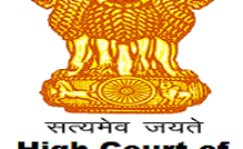 Kerala High Court Notification 2021 – Opening for 55 Assistant Posts