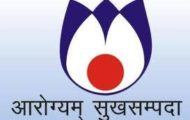 NIHFW Notification 2021 – Opening for various Technical Assistant Posts