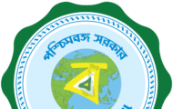 Paschim Medinipur District Notification 2021 – Opening for Data Entry Operator Posts