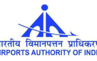 AAI Notification 2021 – Opening for Medical Consultant