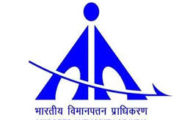 AAI Notification 2021 – Openings For Various Senior Assistant Posts