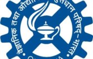 CSMCRI Notification 2021 – Opening for Various Assistant Posts