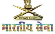 Indian Army Notification 2021 – Openings For Various Soldier Tech  Posts