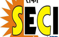 SECI Notification 2021 – Opening for 26 Supervisor Posts