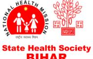 SHS Bihar Notification 2021 – Opening For 222 Technician Posts