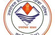 UBTER Notification 2021 – Opening For 2621 Staff Nurse Posts
