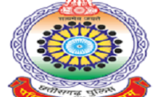 CG Police Notification 2021 – Opening for 975 SI Posts
