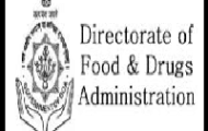 DFDA Notification 2021 – Opening for 65 LDC/ MTS Posts