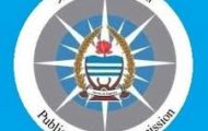 JKPSC Notification 2021 – Openings for 187 Police & Accounts Service Posts