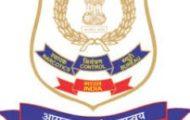 NCB Notification 2021 – Opening for 100 Jr. Intelligence Officer Posts