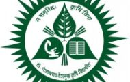 PDKV Notification 2021 – Opening for Various Office Assistant Posts